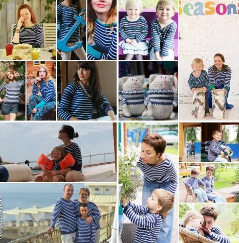 конкурс, скидки, скидка 50%, летнее настроение, морская тематика, море, тельняшка, морской стиль, полосатый, путешествие, бесплатно, матросы