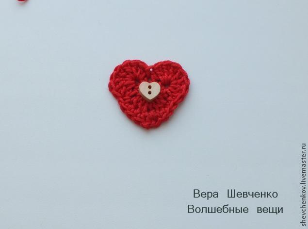 МК Вяжем сердечко - брелок (много фото), фото № 15