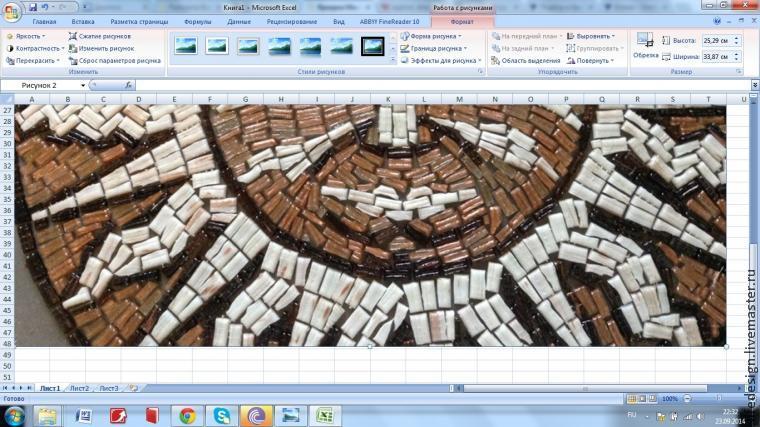 принтер, мозаика