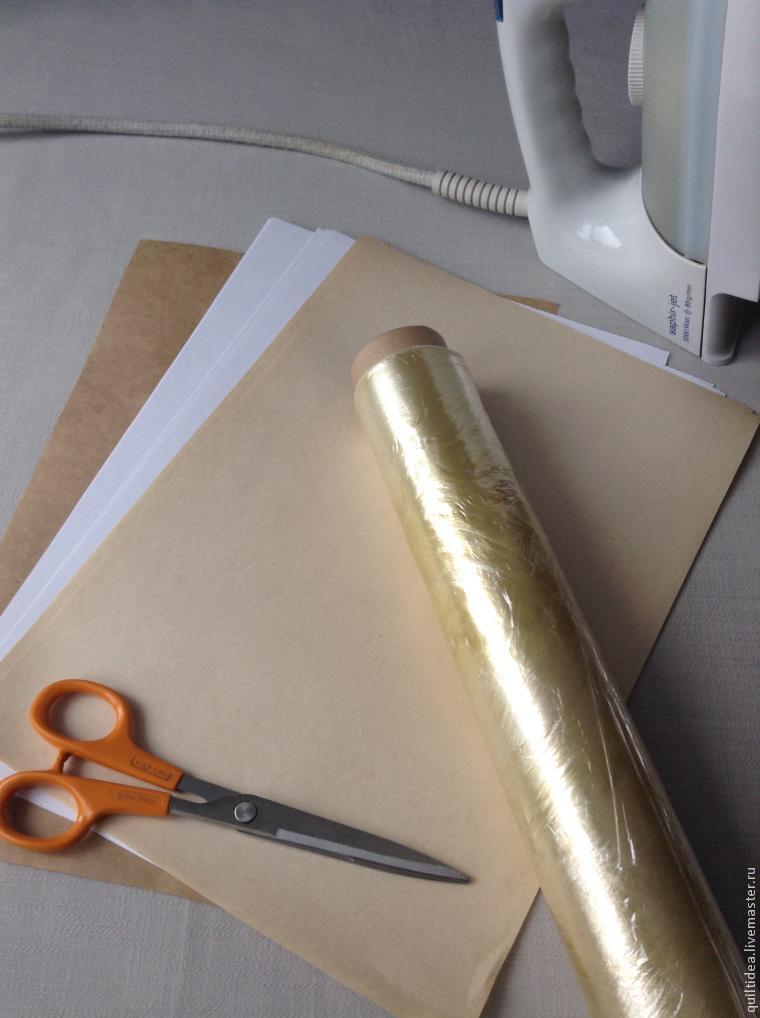бумага для заморозки