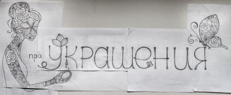логотип, баннер для магазина, девушка