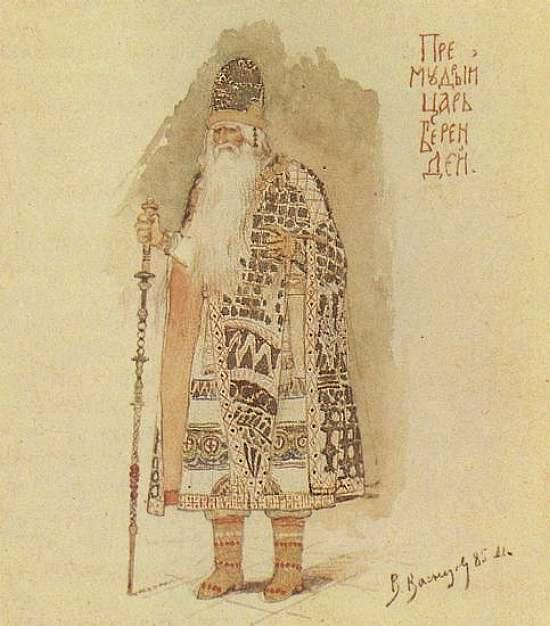 Премудрый царь Берендей. Эскиз к опере к опере Н.А.Римского-Корсакова