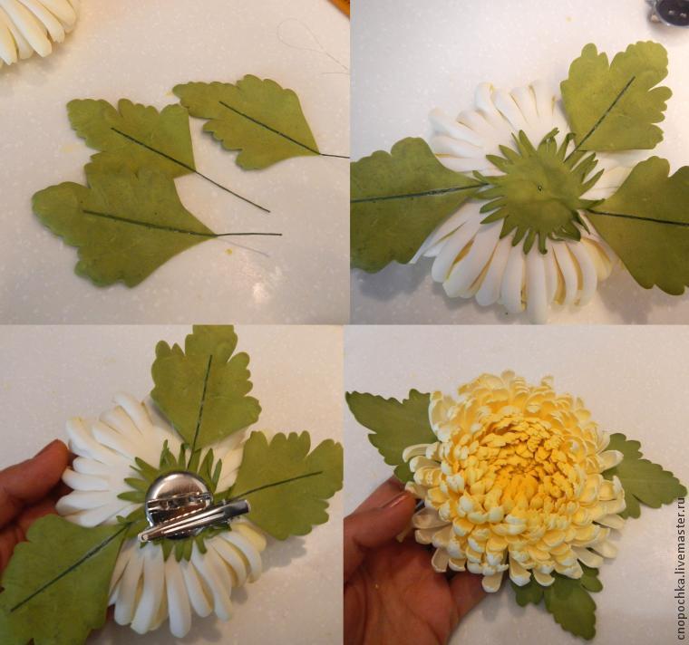 Хризантема из фоамирана мастер класс с пошаговым фото для начинающих