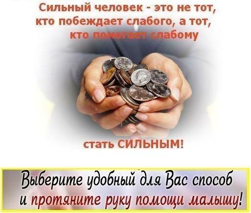 аукцион, помощь детям, сбор средств, тильда
