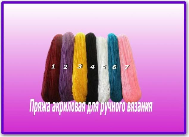 козий пух, ангорская пряжа, пряжа для шалей, пряжа в пастмах