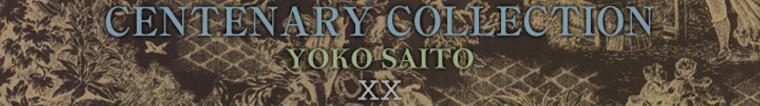 Продолжение темы Ткани Йоко Саито, фото № 8