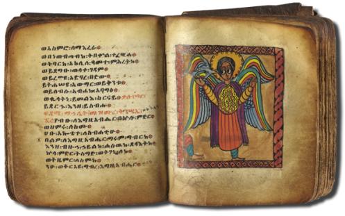 100 Евангелие