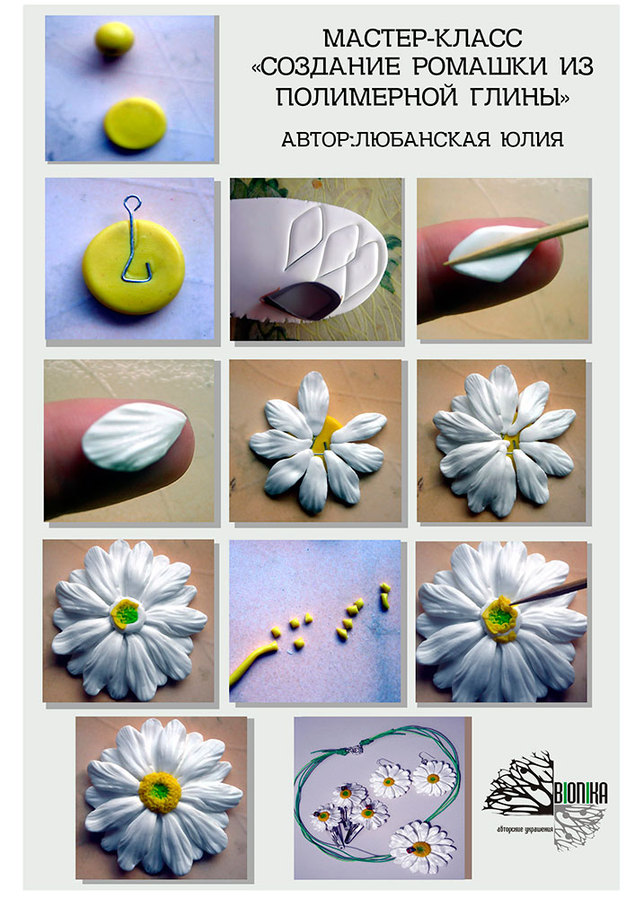 Видео урок поделок из бисера - Поделки из бисера цветы - Cмотреть видео онлайн с, скачать