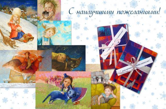 акция магазина, акция к новому году, набор открыток, открытки в подарок, наталья деревянко