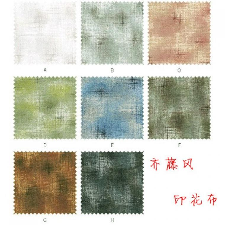 Коллекция тканей Йоко Саито и ее новинки., фото № 50