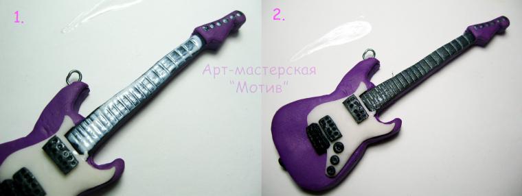 лепка, фиолетовый, как слепить гитару