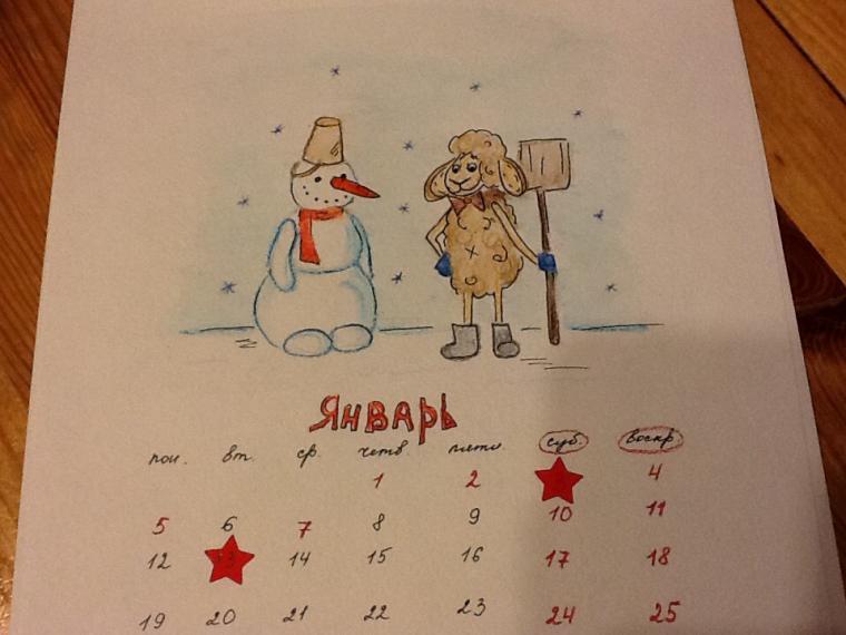 Календарь 2015, фото № 1