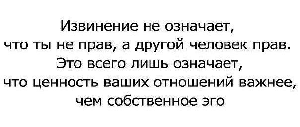 слова жизни