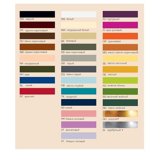 кожаный браслет, мужской браслет, женский браслет, красный браслет, синий браслет, желтый браслет, оранжевый браслет, зеленый браслет, розовый браслет, черный браслет, белый браслет, коричневый браслет, серый браслет, браслет под золото, браслет под серебро, браслет под бронзу