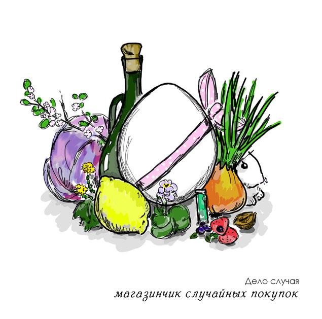 пасха, пасха 2014, поздравления, весна, весна 2014, картинка, рисунок, художник, покраска яиц, пасхальные яйца, пасхальный сувенир, открытка, пасхальная открытка, как покрасить, натуральный, изображение, природа, красители, пасхальный кролик