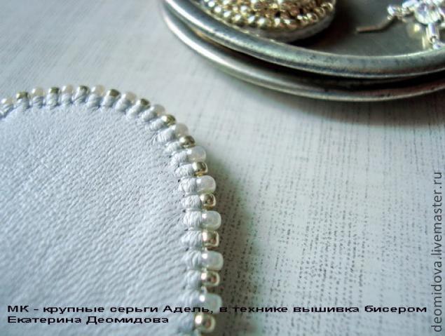 Вышивка обработка края бисером