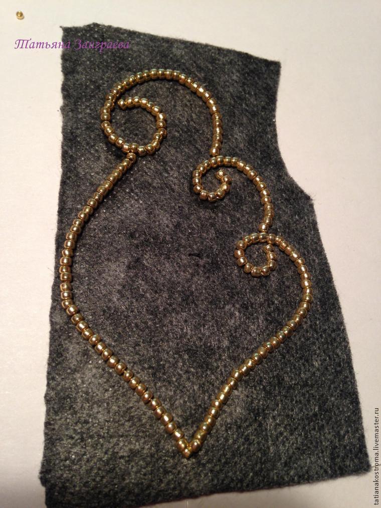 Вышиваем бисером брошь в осенних тонах, фото № 6