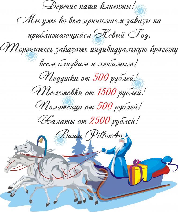 новый год, чтоподарить, подарок, подарок на новый год