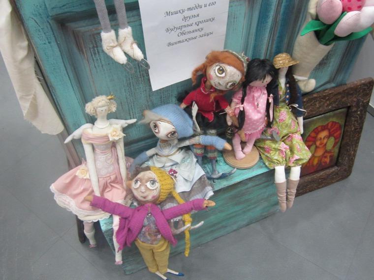 Немного Весеннего бала кукол... Фото, фото № 41