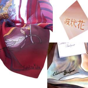 батик, платок, надпись на платке, поздравительная надпись, поздравление, инициалы, именной подарок, именной платок