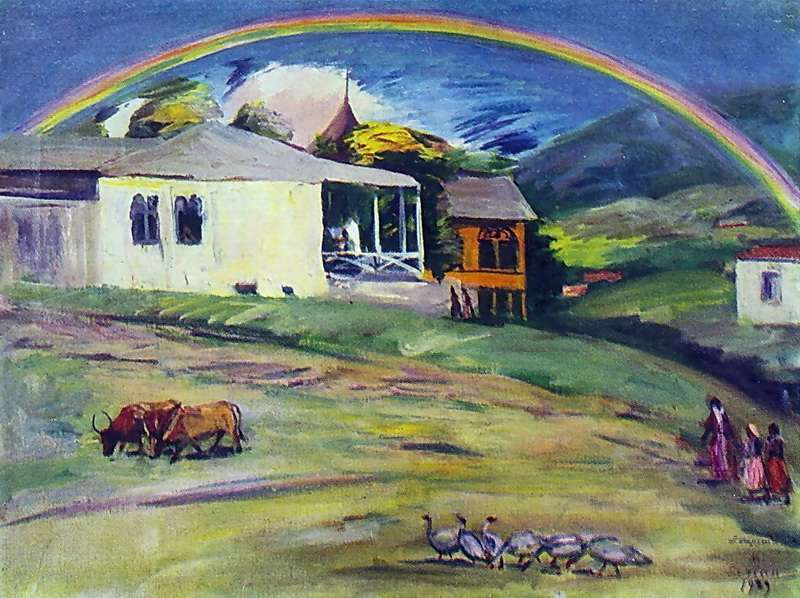 1929 Радуга. Х., м. 46х61 МС - Сарьян Мартирос Сергеевич