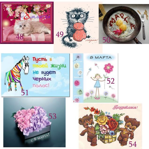 Картинки для мыла на 8 марта, фото № 8