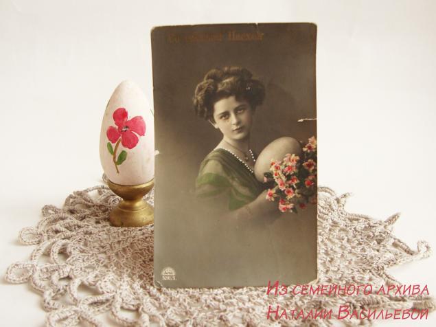 пасхальная открытка, старинная открытка, поздравление с пасхой, семейные ценности, семейный архив, история открытки, открытки начала 20 века, акварель в открытках