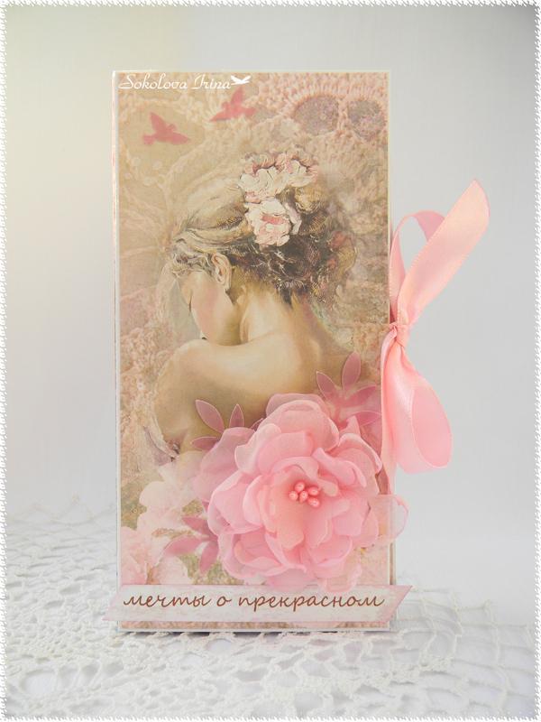 мк, мастер-класс, новичок, коробочка, шоколад, цветок из ткани