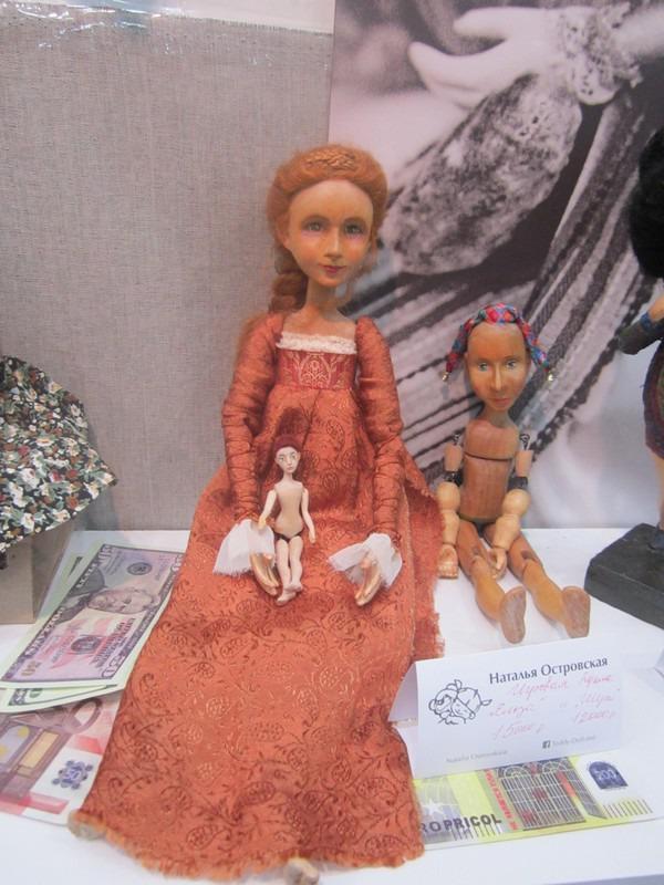 Немного Весеннего бала кукол... Фото, фото № 24