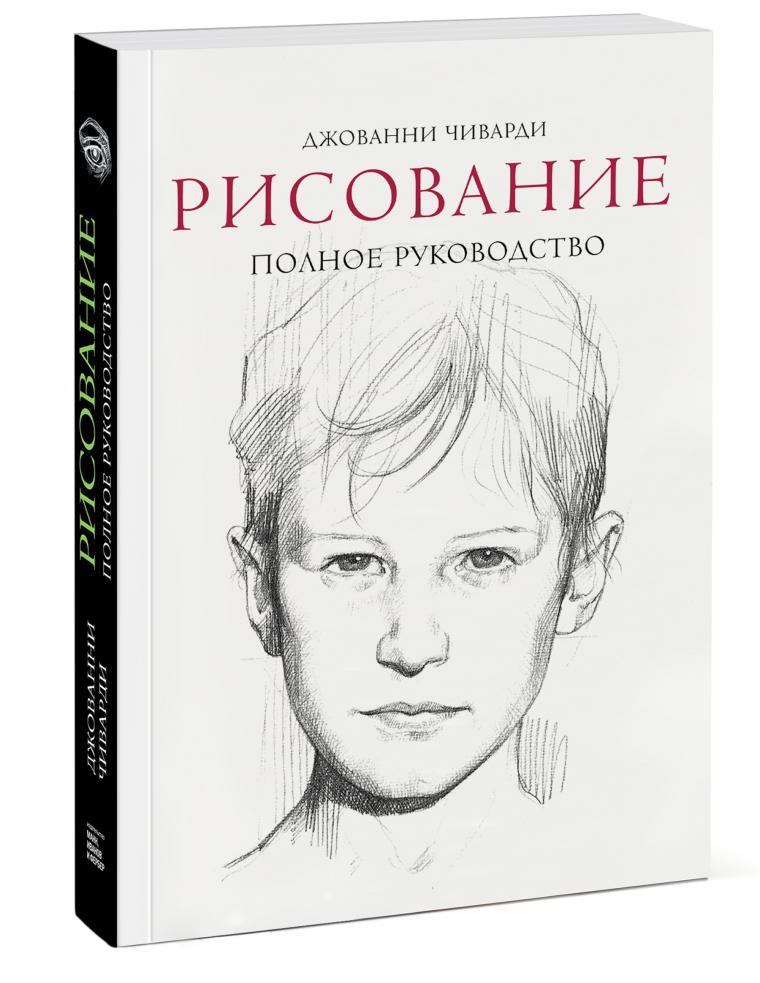 shop Термодинамика и классическая статистическая физика (180,00 руб.)