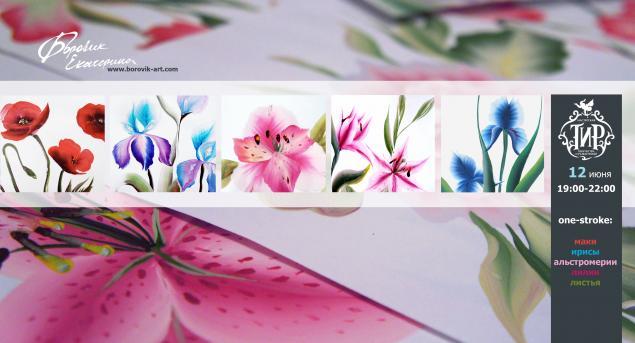 one stroke, мастер-классы, цветы
