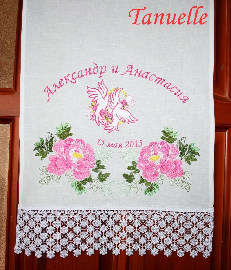 рушник на свадьбу