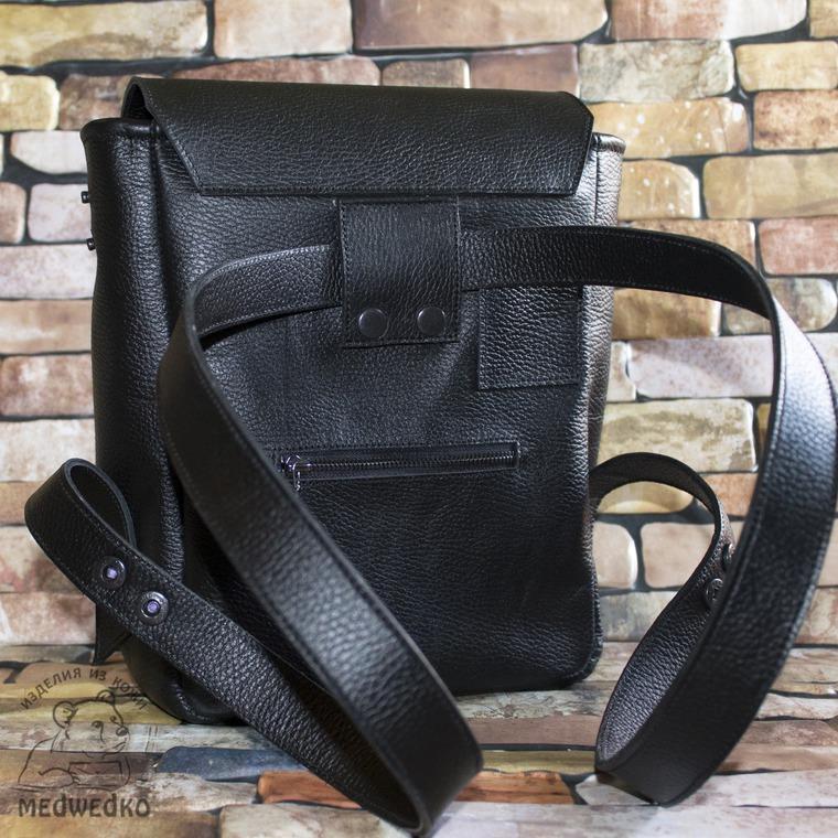сумка для мужчины