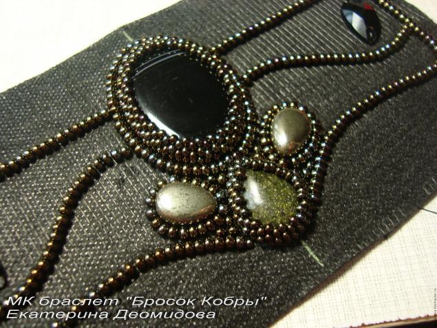 Вышивка браслет бисером мастер класс