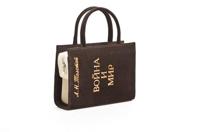 книжные сумки