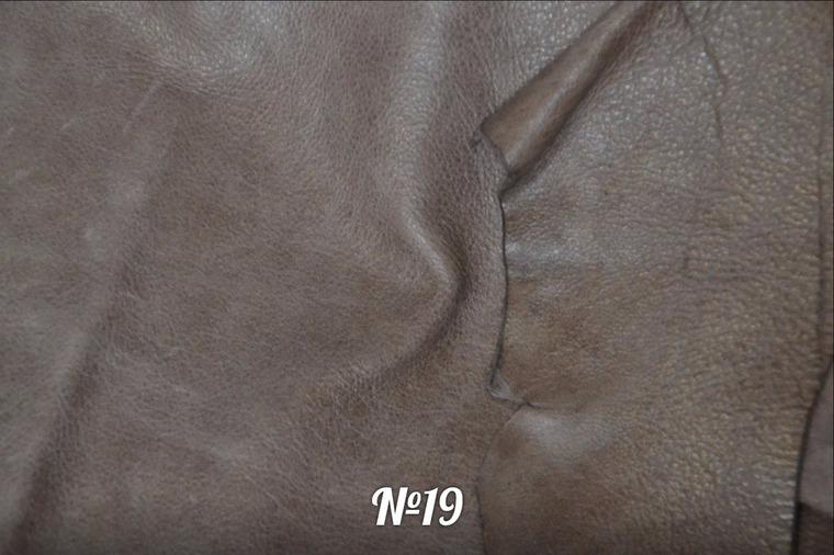 Образцы кожи, фото № 16