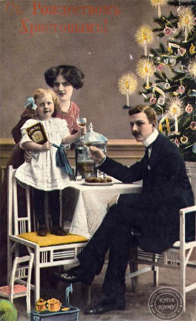 Рождество!, фото № 3