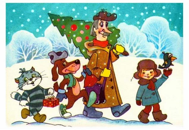Союзмультфильм про новый год мультики