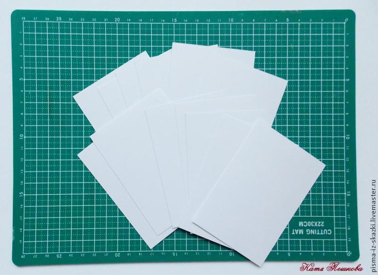 открытка из открытки