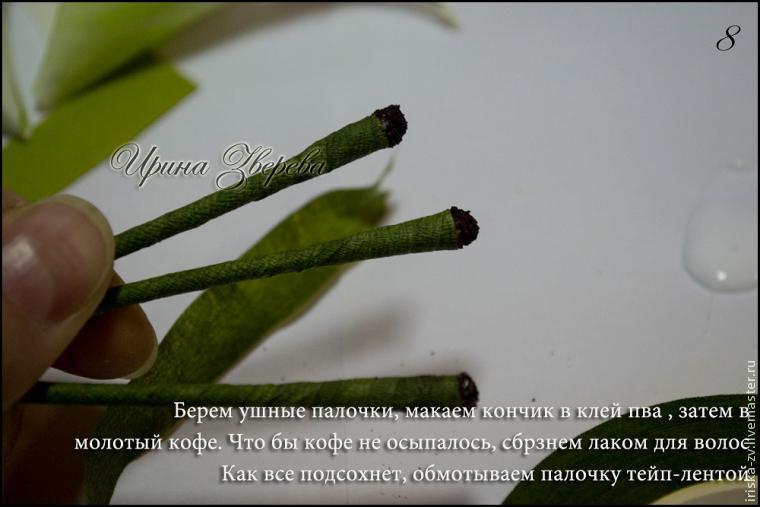лилии в вазу