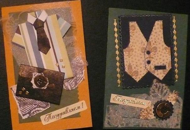 Мастер класс открытки с днем рождения мужчине